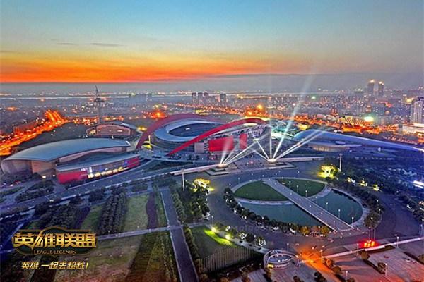 LPL总决赛4月29日落地南京 售票明日开启