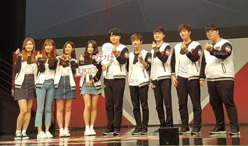 SKT与韩国女团打慈善赛 Huni:人生中难忘的一天