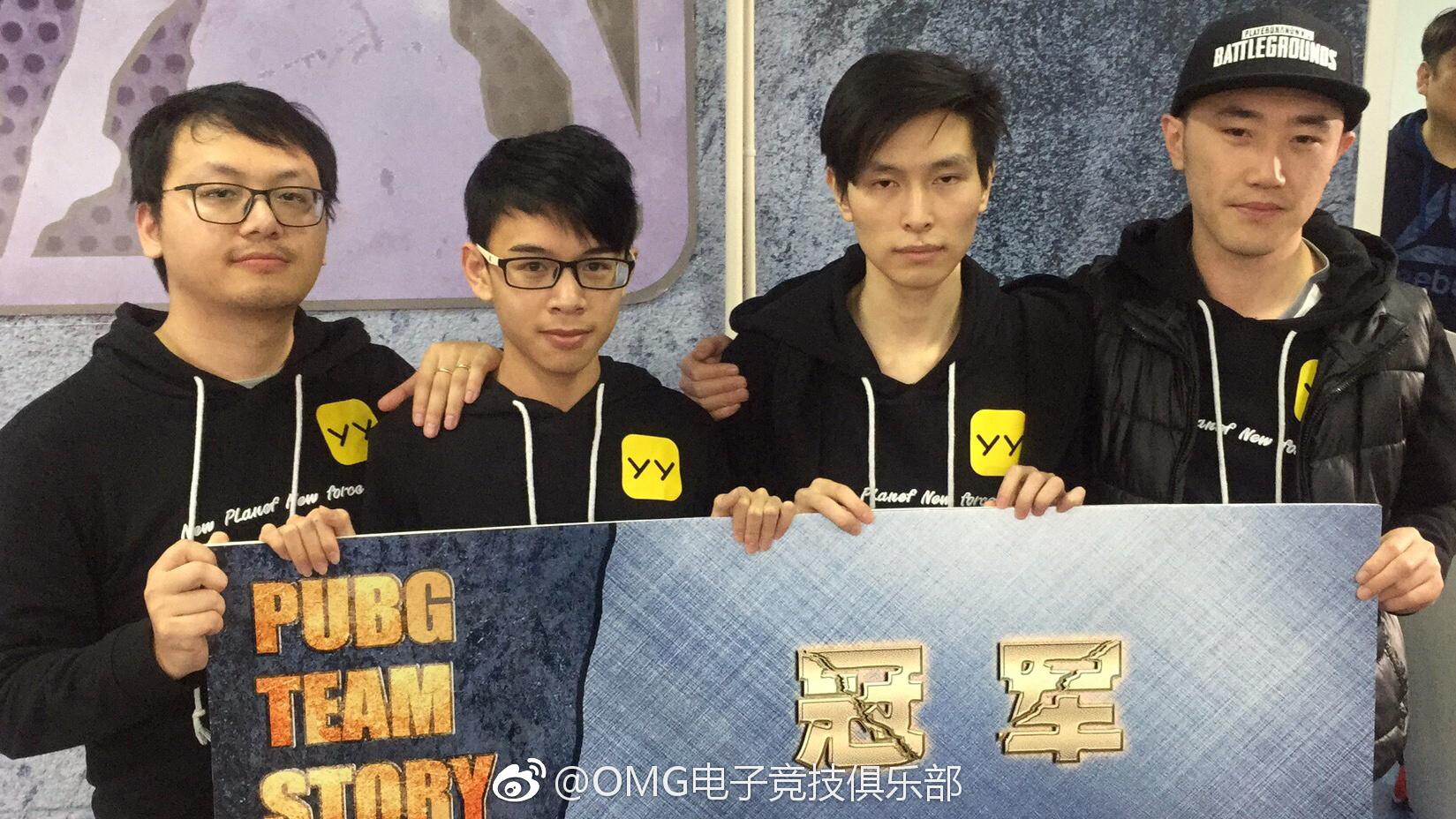 omg绝地求生# pubg - omg电子竞技俱乐部-score-电竞