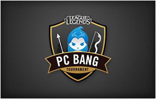 韩LOL网吧联赛—职业选手的储备基地