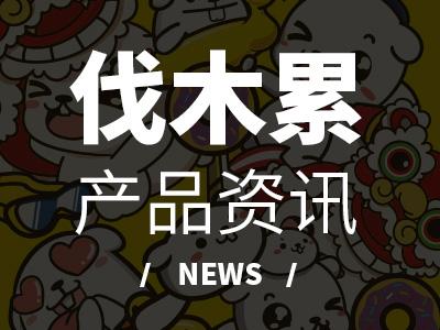 【高亮】本周开始,幻联赛使用新的奖励分配方案