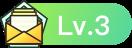 传教士Lv3